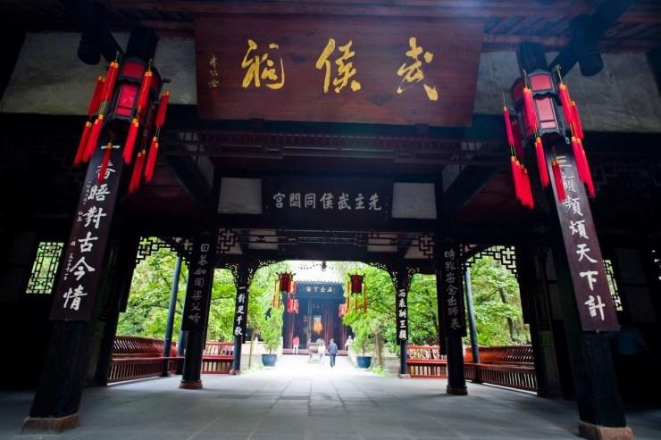 Wuhou Temple.jpg